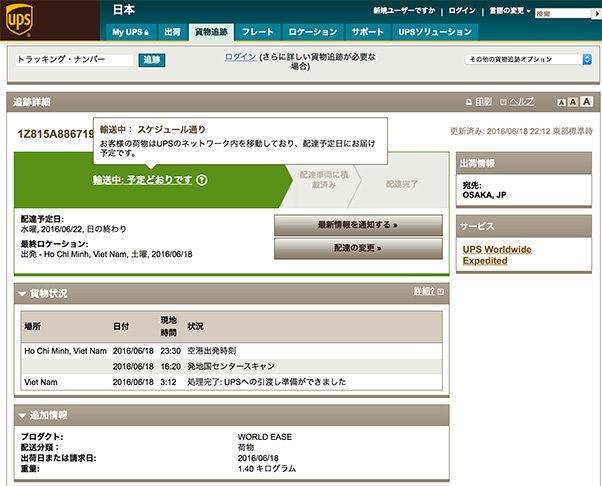 mitsu0160619_04