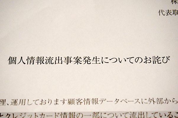 mitsu0160916_01