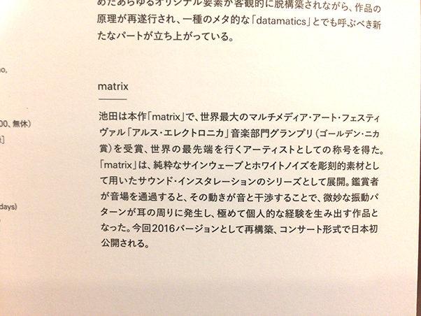 mitsu0161104_02