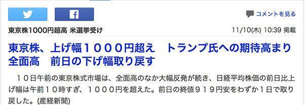 mitsu0161107_02