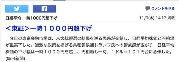 mitsu0161110_01