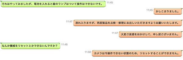 mitsu0170427_11