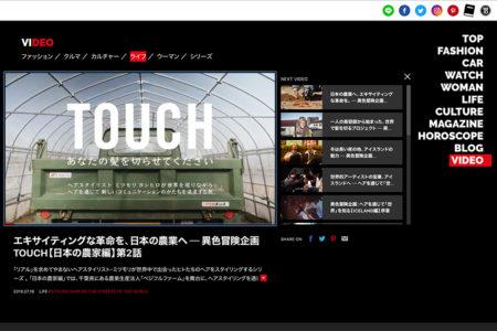 GQ JAPANウェブサイトで新作の公開スタート。