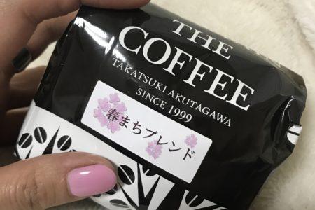 コーヒー屋さん。