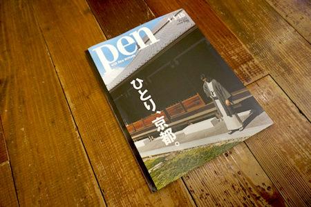 雑誌PENでTOUCHを紹介してもらいました。