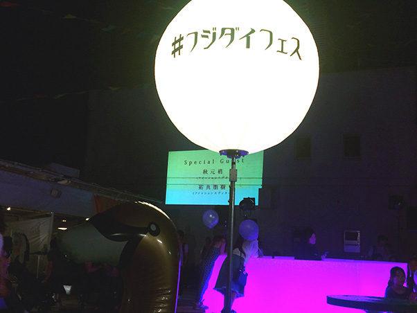 mitsu0160918_02