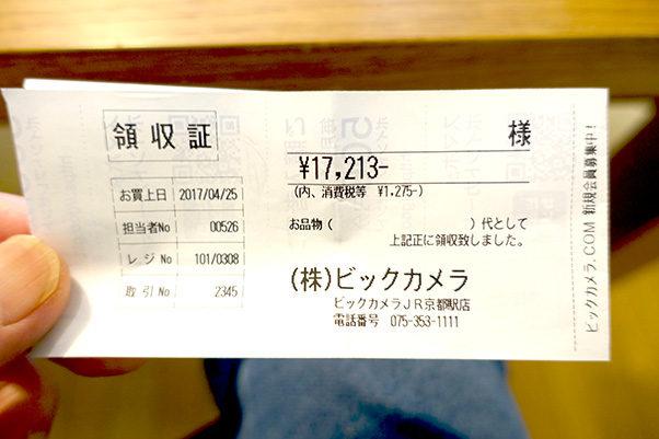 mitsu0170427_01