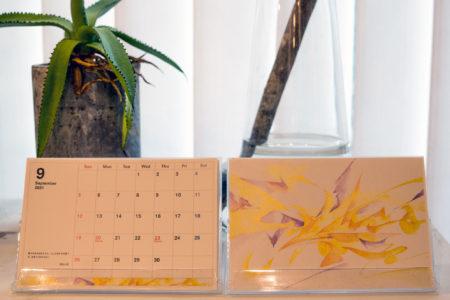 オリジナルカレンダー/9月